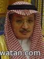 تكريم الفائزين بجائزة التميز في جامعة الإمام الأربعاء