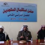 الديوان الملكي : يعلن وفاة الأمير سطام بن عبدالعزيز امير منطقة الرياض