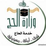 وزارة الثقافة والإعلام تنهي إجراءات استقبال طلبات الترشيح لجائزة الكتاب
