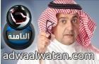 رئيس هيئة مكافحة الفساد : الفساد موجود في السعودية ولايستطيع أحد نفيه