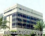 جامعة المجمعة تتقدم إلى المركز الثاني عشر محلياً والمركز الخامس والسبعين عربياً