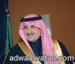 وظائف شاغرة للسعوديين في الداخلية والحرس الوطني ووزارة الدفاع