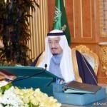 البرلمان العربي يختار البحريني عبد الناصر العباسي أمينا عاما له