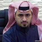 اختتام برنامج المشروع المطور للغة العربية الحلقة الثانية بمكتب سميراء