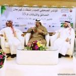 أعضاء وعضوات مجلس الشوري  وامير الرياض ونائبه يؤدون القسم أمام خادم الحرمين