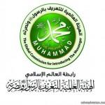 أمير المنطقة الشرقية يقيم السبت القادم حفل تكريمي للأمير محمد بن فهد بن عبدالعزيز