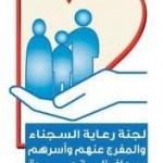 الأمين العام لمجلس التعاون الخليجي يدين محاولات زعزعة أمن مملكة البحرين