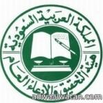 مشاجرة جماعية كبيرة بين سعوديين وسوريين في حي النسيم في العاصمة الرياض تتسبب في اتخاذ اجراءات امنية واسعة