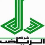 بيان من وزارة الداخلية حول تنفيذ حكم القتل تعزيرًا في أحد الجناة