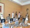 استقالات لعدد من العميدات بجامعة الاميرة نورة احتجاجا على الاختلاط