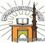 """غرفة الرياض تنظم لقاءً دورياً بعنوان """"أساسيات الاستثمار في السوق المالية السعودية"""