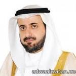 أمير منطقة الرياض يستقبل عددًا من الوزراء