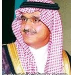 نائب أمير منطقة القصيم يكرم 139 طالباً متفوقاً في تعليم عنيزة