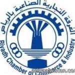 أمير الرياض يرأس اجتماع الهيئة العليا لتطوير مدينة الرياض