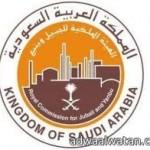 فرق الدفاع المدني بالرياض تنجح في إخماد حريق بجامعة الأميرة نورة