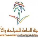 الرياض تشهد عرض أكبر مجسم للقولون البشري بالمملكة الأربعاء المقبل
