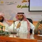 افتتاح مكتب للاشتراكات والتصاديق بمكتب العمل بالمدينة المنور