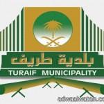 """جامعة """"الدمام"""" تعلن عن 48 وظيفة في مستشفى الملك فهد بالخبر"""