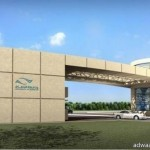 بلدية طريف تدعو (159) مستثمرا لأراضي صناعية للقرعة