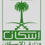 أمير حائل يستقبل وزير العمل ويطلع على آلية الوزارة لإيجاد فرص عمل للشباب