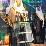 تعيين عدد 192 معلم و معلمة وإداري في بعض إدارات التربية و التعليم بمناطق ومحافظات المملكة
