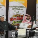 الأمير عبد الله بن خالد يزور يزيد الراجحي  في المستشفى ويطمأن المتابعين على صحته