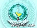 موظفوا الشورى يسيطرون على ثعبان هاجم نائب رئيس المجلس