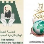 الهلال يستضيف نظيرة الاتحاد في كلاسيكو الكرة السعودية