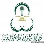 حصيلت مجازر بشار تجاوزت الـ 5000 قتيل