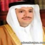 أمير الرياض يفتتح ملتقى السفر والاستثمار السياحي السعودي 2013م