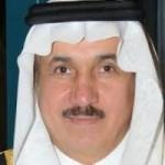 """مدير جامعة تبوك """" العنزي"""" يصدر قرارا بتعيين""""اريج الخيبري""""محاضرة بجامعة حقل"""