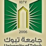 وزير الخدمة المدنية يتناول الدور الحديث للوزارة في لقاء علمي بجامعة الملك عبد العزيز