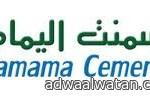 جامعات الرياض الحكومية تُعلن آلية القبول الإلكتروني للطالبات للعام الدراسي القادم