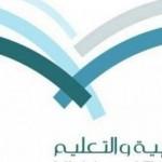 مدير مرور محافظة الحائط يكرمّ الجهات الحكومية والمؤسسات المشاركة في اسبوع المرور