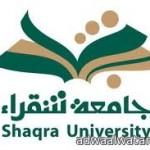 حملة تقودها وزارة التربية ضد الشهادات الأكاديمية الوهمية بين قياداتها