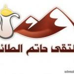 مستشفى خيبرالعام يشارك باليوم الخليجي للتمريض