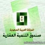 السودان يعرض غداً بالرياض على المستثمرين السعوديين مشاريع بقيمة 30 مليار دولار