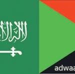 مجلس الشورى يصوت على عدد من التوصيات ويناقش تقرير الأداء السنوي لوزارة العمل