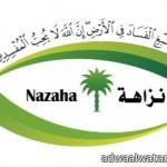 أكاديمية الامير احمد بن سلمان تكرم الاعلامي فارس الرشيدي