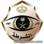 وزارة الداخلية تنفذ حكم القتل قصاصاً في مواطن قتل آخر بالمدينة المنورة