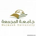 رسمياً محمد نور نصراوي