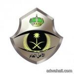 منزل الامير سلطان في لندن مطروح للبيع بنحو مليار ريال سعودي
