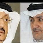 أمير منطقة الرياض يفتتح مشروع بوابة الرياض ـ المدخل الغربي
