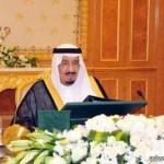 محكمة الاستئناف الكويتية تخلي سبيل النائب السابق مسلم البراك بكفالة 5000 دينار