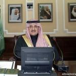 """وزارة """"الداخلية """"تستعد لتقلبات جوية عنيفة على السعودية وأمطار لم تشهدها منذ 3 عقود"""