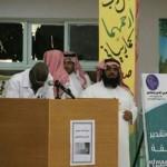 الأمير فهد بن سلطان  قرارات خادم الحرمين الشريفين تصب في مصلحة ابناء المملكة