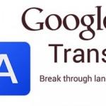 خرائط جوجل مع نظام الاندرويد متاحة في بلادنا الآن