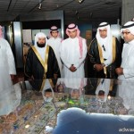حادث مروري بمحافظة حقل مساء امس الأربعاء