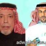 وظائف فنية شاغرة في هيئة الهلال الاحمر السعودي