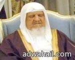 نائب خادم الحرمين الشريفين يترأس اليوم جلسة مجلس الوزراء